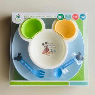 ディズニー(Disney)のDisney baby ミッキーマウス プレート(離乳食器セット)