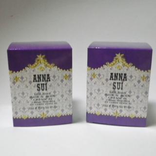 アナスイ(ANNA SUI)の5点まとめ割り  2点セット アナスイ新品ホリデー ヘア & ボディクリーム(ボディクリーム)