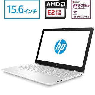 デル(DELL)の4GBメモリ 500GB HDD 15.6型 office付き(ノートPC)