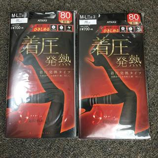 アツギ(Atsugi)のアツギ 着圧発熱タイツM〜L(タイツ/ストッキング)