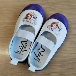 ディズニー(Disney)のちいさなプリンセスソフィア 上履き 15㎝(スクールシューズ/上履き)