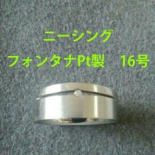 カルティエ(Cartier)のニーシングのpt950フォンタナ 7mm 56(16号)(リング(指輪))