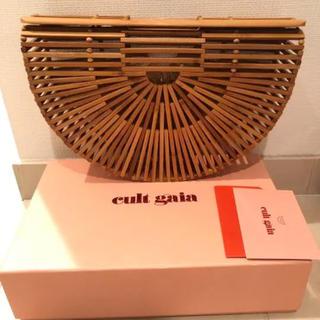 カルトガイア(CULT GAIA)のCult Gaia カゴバッグ(かごバッグ/ストローバッグ)