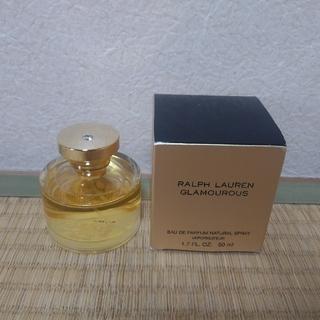 ラルフローレン(Ralph Lauren)のRALPH LAUREN GLAMOUROUS 香水(香水(男性用))