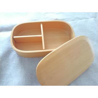天然木 お弁当箱(弁当用品)