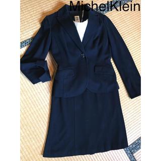 ミッシェルクラン(MICHEL KLEIN)のミッシェルクラン セットアップ スーツ Mサイズ38黒(セットアップ)