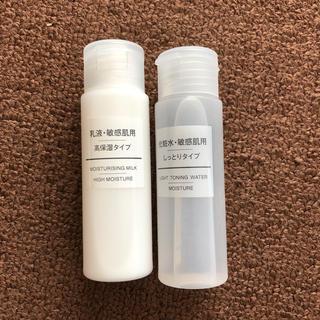 ムジルシリョウヒン(MUJI (無印良品))の無印 ミニ化粧水 乳液(化粧水 / ローション)