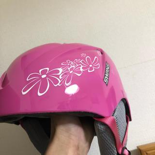 スキー用ヘルメット2個セット ケース付き