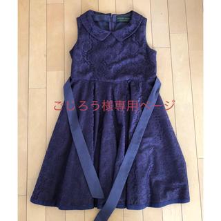 エーキャンビー(A CAN B)のワンピース(ドレス/フォーマル)