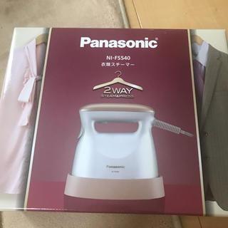 パナソニック(Panasonic)のパナソニック衣類スチーマー(アイロン)