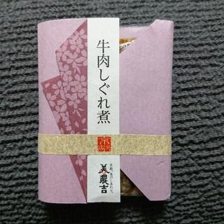美濃吉 牛肉しぐれ煮(その他)
