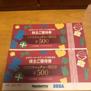 セガ(SEGA)のセガサミー UFOキャッチャー 株主優待券(遊園地/テーマパーク)