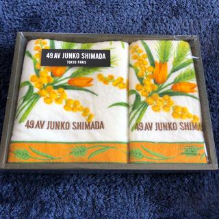 ジュンコシマダ(JUNKO SHIMADA)のJUNKO SHIMADA フェイスタオル セット(タオル/バス用品)