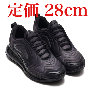 ナイキ(NIKE)のAir max 720 BLACK-ANTHRACITE 28 US10(スニーカー)