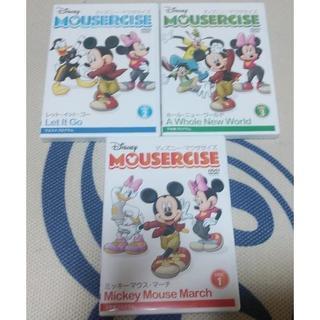 ディズニー(Disney)のDisney MOUSERCISE(トレーニング用品)