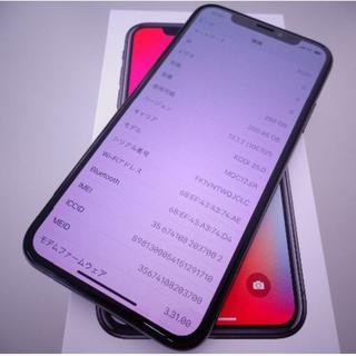 アップル(Apple)の◇Simフリー iPhone X 256GB Gray◇(スマートフォン本体)