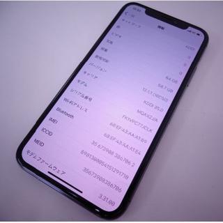 アップル(Apple)の◇iPhone X 64GB Gray au◇(スマートフォン本体)