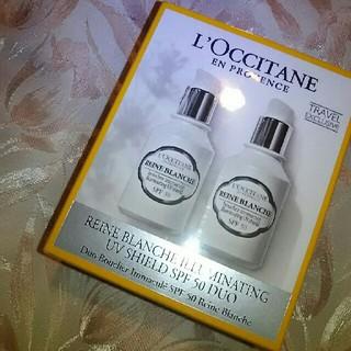 ロクシタン(L'OCCITANE)の新品!ロクシタン 美容UV乳液(乳液 / ミルク)