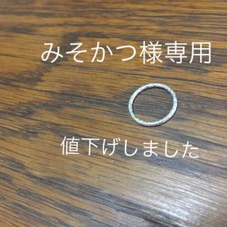 アッシュペーフランス(H.P.FRANCE)の【最終セール】キャロリーナブッチ シルバーピンキーリング(リング(指輪))
