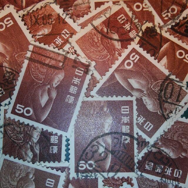 一 円 切手 84円普通切手・ウメ|郵便局のネットショップ