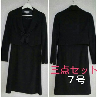 シマムラ(しまむら)の女性礼服喪服 三点セット 7号(礼服/喪服)