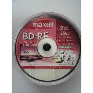 マクセル(maxell)のBD-RE 25枚(ブルーレイレコーダー)