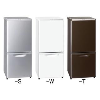 パナソニック(Panasonic)のパナソニック パーソナル冷蔵庫 NR-B145W(冷蔵庫)