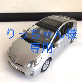 トヨタ(トヨタ)のTOYOTAプリウス模型(非売品)(模型/プラモデル)