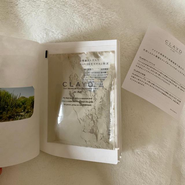 BARNEYS NEW YORK(バーニーズニューヨーク)のCLAYD for bath コスメ/美容のボディケア(入浴剤/バスソルト)の商品写真