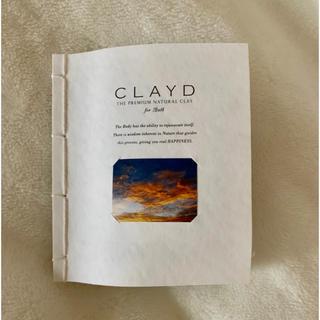 バーニーズニューヨーク(BARNEYS NEW YORK)のCLAYD for bath(入浴剤/バスソルト)