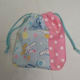 シナモロール コップ袋 水色 ピンク(バッグ/レッスンバッグ)