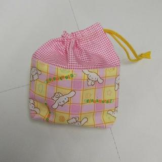 シナモロール コップ袋  ピンク 黄色(バッグ/レッスンバッグ)