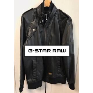 ジースター(G-STAR RAW)のG-STAR RAW レザージャケット(Lサイズ)(レザージャケット)