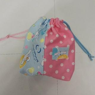 シナモロール コップ袋  ピンク 水色(バッグ/レッスンバッグ)