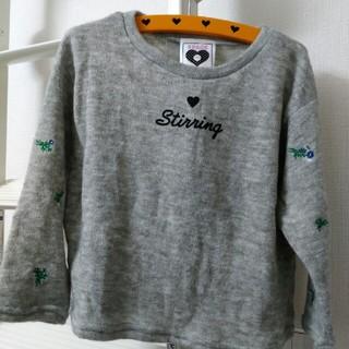 シマムラ(しまむら)の【新品】グレー刺繍ニット 120cm(Tシャツ/カットソー)