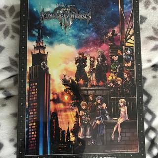 ディズニー(Disney)の ディズニー キングダム ハーツIII  (キングダムハーツ) 1000ピース (その他)