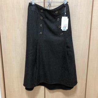 シマムラ(しまむら)のフロントボタン Aラインスカート ブラウン 新品未使用(ひざ丈スカート)