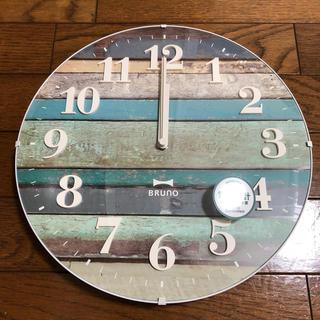 ブルーノ 電波時計(掛時計/柱時計)