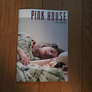 ピンクハウス(PINK HOUSE)の2019 Springカタログ(ファッション)