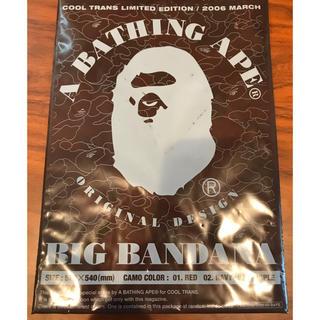 アベイシングエイプ(A BATHING APE)のレア A BATHING APE  BIG BANDANA ノベルティ エイプ (バンダナ/スカーフ)