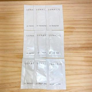 ルナソル(LUNASOL)のLUNASOL/UVプロテクター(日焼け止め/サンオイル)