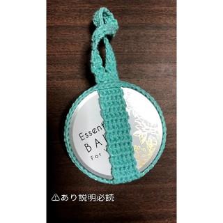 手編み ヨガバームホルダー32 色味⚠(ヨガ)