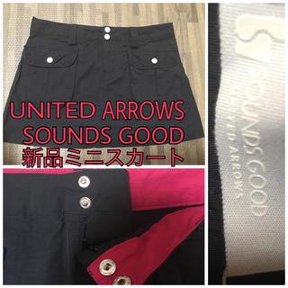 サウンズグッド(SOUNDS GOOD)の新品♡ アローズ SOUNDS GOOD スカート(ウエア)