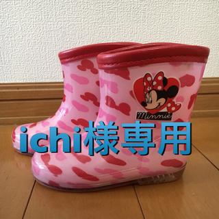 ディズニー(Disney)のレインブーツ ミニーちゃん 14cm(長靴/レインシューズ)