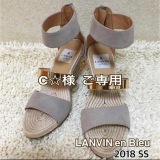 ランバンオンブルー(LANVIN en Bleu)の2018ss ランバンオンブルー サンダル 23.5 グレー系 幅Eサイズ相当(サンダル)