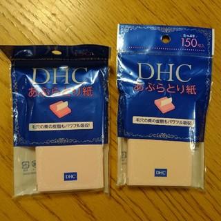 ディーエイチシー(DHC)のDHC あぶらとり紙(その他)