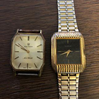 ウォルサム(Waltham)のWALTHAM ジャンク 2点 まとめ売り(腕時計(アナログ))