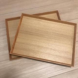 ムジルシリョウヒン(MUJI (無印良品))の【美品】無印トレイ2枚(テーブル用品)