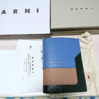 マルニ(Marni)のあおは様 MARNIコンパクト財布(財布)