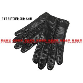 ダイエットブッチャースリムスキン(DIET BUTCHER SLIM SKIN)の美品 DIET BUTCHER SLIM SKIN スタッズレザーグローブ(手袋)
